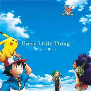 Every Little Thing - 宙 -そら- / 響 -こえ album